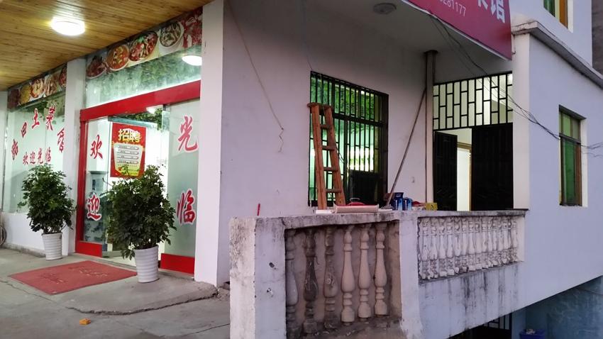 Po Yung restaurant - Deanna Roberts