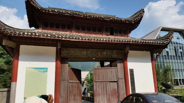 San Bao Artist Museum - Jingdzhen - Deanna Roberts