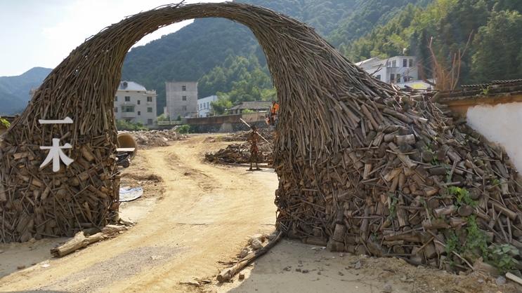 San Bao timber yard and gallery entrance